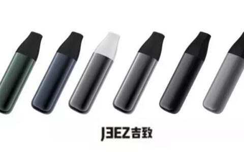 Miku米酷系列品牌 JEEZ吉致二代可注油小烟 2020新品拆箱细节展示