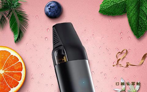 什么是烟油的击喉感?电子烟击喉感有什么感觉?